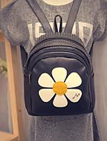 На каждый день Рюкзак Для женщин Полиуретан Черный