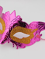 1PC The Fox Half Face For Halloween Costume Party Random Color