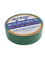 (Примечание упаковка 10 зеленый размер 800cm * 1.7cm *) изоляционная лента