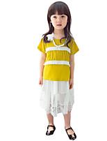 Menina de Vestido,Casual Patchwork Outros Verão Azul / Amarelo