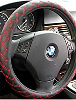 Red Wine Type Car Steering Wheel Sets