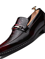 Черный Коричневый Серый-Мужской-Повседневный-Дерматин-На плоской подошве-Удобная обувь-Мокасины и Свитер
