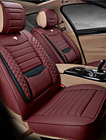 High - Grade PU Leather Car Upholstery Seasons General Motors Seat Cushions Automotive Supplies