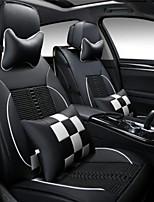 Four Seasons General Motors Seat Cushion Cover Leather Ice Silk Car Cushion Car Cushion Supplies