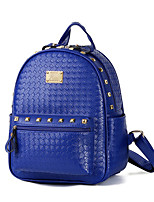 Women PU Casual Backpack White / Blue / Gold / Red / Silver / Black