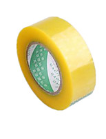 (Note Size 10000 Cm * 4.5cm) Sealing Tape