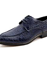Men's Oxfords Comfort Cowhide Casual Black Blue White