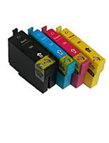 (Примечание 4-цветной пакет продажи черный 17ml синий 17ml желтый 17ml пурпурного 17ml) Mengxiang относится к EPSON