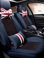 автомобиль подушки полный пакет чехол для сиденья льда шелка