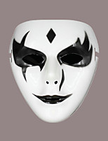 1pc fantasma danza maschera passo per la festa di costume di Halloween