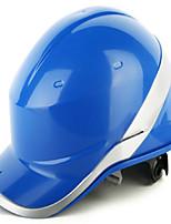 casque léger-dépouillé (bleu)