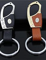 кольцо для ключей брелок мужской брелок творческий маленький подарок брелок кулон