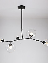 Northern Europe Vintage Chandelier 5 heads Glass Molecules Pendant Lights  Living Room Bedroom Dining Room Light Fixture