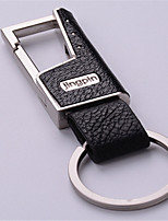 High - Grade Men 'S Waist Buckle Fashion Metal Leather Car Key Ring
