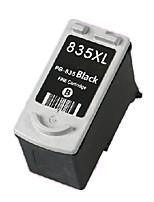 Картриджи для принтеров (835 черный большой емкости 21ml)