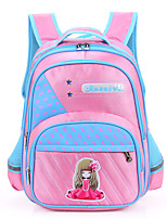 Kids Nylon Casual / Outdoor Kids' Bags
