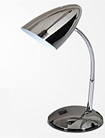 Learn The Work Of The Eye Lamp Reading Metal Table Lamp / Children'S Study Lamp Bedside Lamp