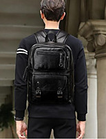 Men PU Casual Backpack Black