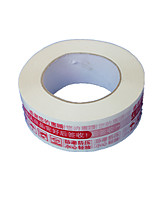 (Note Packing 2 Size 16000cm * 4.5cm) Sealing Tape