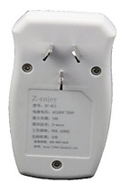 Chi Cheong Проводной Others Wireless socket switch Кот / Серебристый