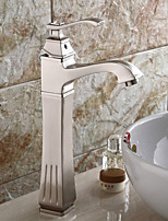Bathroom Sink Faucets Brushed Nickel Waterfall Single Handle Single Hole Vessel Lavatory Faucets Tall body