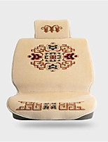 Hengyuanxiang г кашемировые подушки сиденья автомобиля коврик ковровое покрытие ковровое покрытие