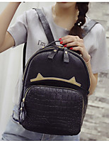 Women PU Casual Backpack Gray / Black