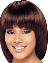 Cute Bob Style 12inch Medium Brown #4 Natural Straight Bangs Human Hair Capless Wigs