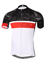 Sports QKI Cycling Jersey Unisex Short SleeveBreathable / Quick Dry /Anatomic Design/  Wearable/Reflective stripe