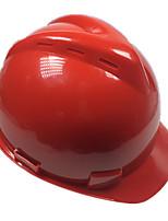 FRP защитный чехол (красный)