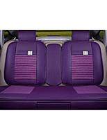 пять сидений подушки сиденья четыре защита окружающей среды общая паровая подушка высокого класса подушки сиденья автомобиля завод