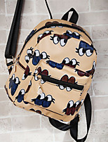 Women PU Casual Backpack Blue / Black / Khaki / Fuchsia