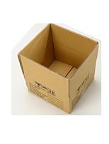 желтая бумага размер ямы три картонные коробки 22 * 17 * 16 пачка из пяти