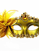 1PC The Princess Party Mask For Halloween Costume Party Random Color