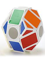 LanLan® Cube de vitesse lisse Alien Niveau professionnel Cubes magiques Blanc Autocollant lisse / ressort réglable ABS