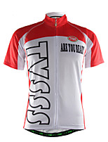 Sports Cycling Jersey Men's Short Sleeve Breathable / Front Zipper / Wearable / Ultra Light Fabric / Comfortable Bike