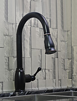 PHASAT Traditional Oil-rubbed Bronze Finish One Hole Single Handle  Pullout Spray Kitchen Faucet