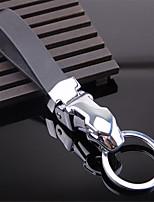 Creative Three-Dimensional Leopard Head Key Chain Car 4S Shop Gift For Jaguar Car Key Chain