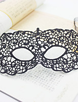 1PC Bud Silk Mask For Halloween Costume Party Random Color