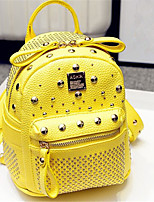 Casual Outdoor Backpack Women PU White Pink Yellow Gray Black