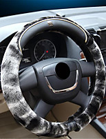 Leather Fluffy Steering Wheel Set The Car Set