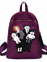 Unisex Nylon Casual / Outdoor Backpack Purple / Black