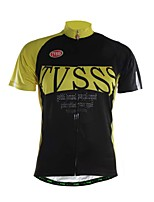 Sportif Maillot de Cyclisme Homme Manches courtes VéloRespirable / Séchage rapide / Zip frontal / Vestimentaire / Tissu Ultra Léger /