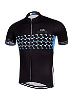 QKI Cycling Jersey Men's Short Sleeve Bike Breathable / Quick Dry / Anatomic Design / Front Zipper /Reflective Strips / reflective stripe