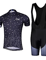 Sports QKI Cycling Jersey with Bib Shorts Men's Short Sleeve BikeBreathable / reflective stripe/5D coolmax gel pad