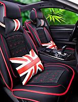 M Word Flag Car Cushion Direct Sales Ice Silk Car Seasons Pad Mai Rui Bao Rui Si Cushions