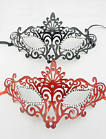 1PC Sexy Mask For Halloween Costume Party Random Color