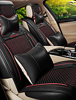 The New Cushion Seasons Ice Silk Stitching Leather Cushions Automotive Supplies