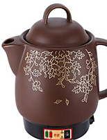 Qidewang Проводной Others Intelligent decoction pot pot boil pot medicine pot Бежевый