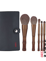 7 Makeup Brushes Set Goat Hair / Pony / Synthetic Hair Professional Wood Face / Eye ENERGY